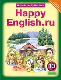Гдз по английскому языку 4 класс сборник упражнений быкова