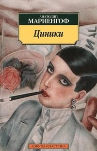 foto-golih-zhenshin-uzkaya-taliya-shirokie-bedra